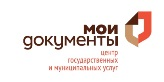 Мои документы