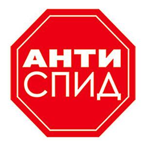 Антиспид НН