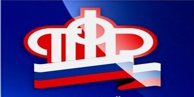 РФ сэкономила порядка 1,5 трлн руб. засчет пенсионной реформы— ПФР