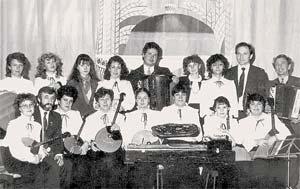Оркестр русских народных инструментов преподавателей (1986 год).