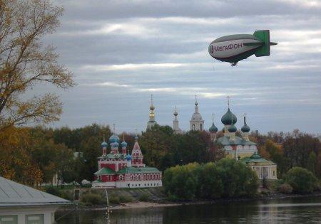 Фото Вячеслава Кудрявцева.с сайта prouglich.ru