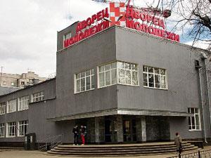 План мероприятий ярославского Дворца молодежи на апрель 2012 года.