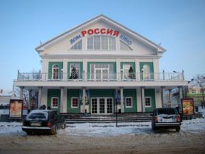Афиша углич россия кино театр свободное пространство орел купить билет
