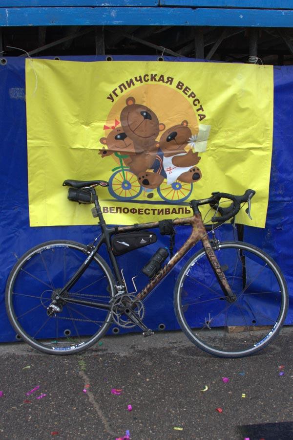 Самый знаменитый велосипед в Угличе