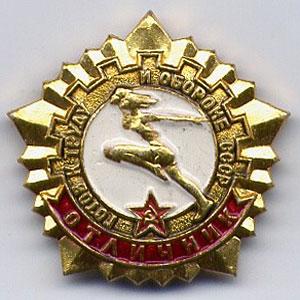 C сентября в России вновь введут нормы ГТО. СССР возвращается в деталях?