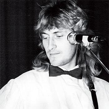 Фото с концерта во Дворце культуры, 1991 год